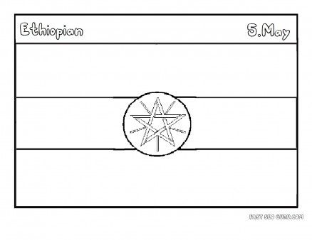 ethiopia flag coloring page free printable flag of ethiopia coloring pages for kids coloring flag ethiopia page