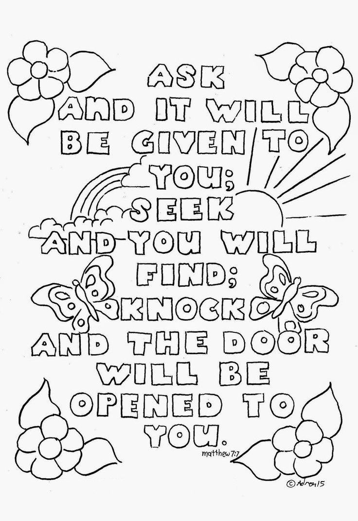 free bible verse coloring pages this is a free printable and color page for the kids verse free coloring pages bible