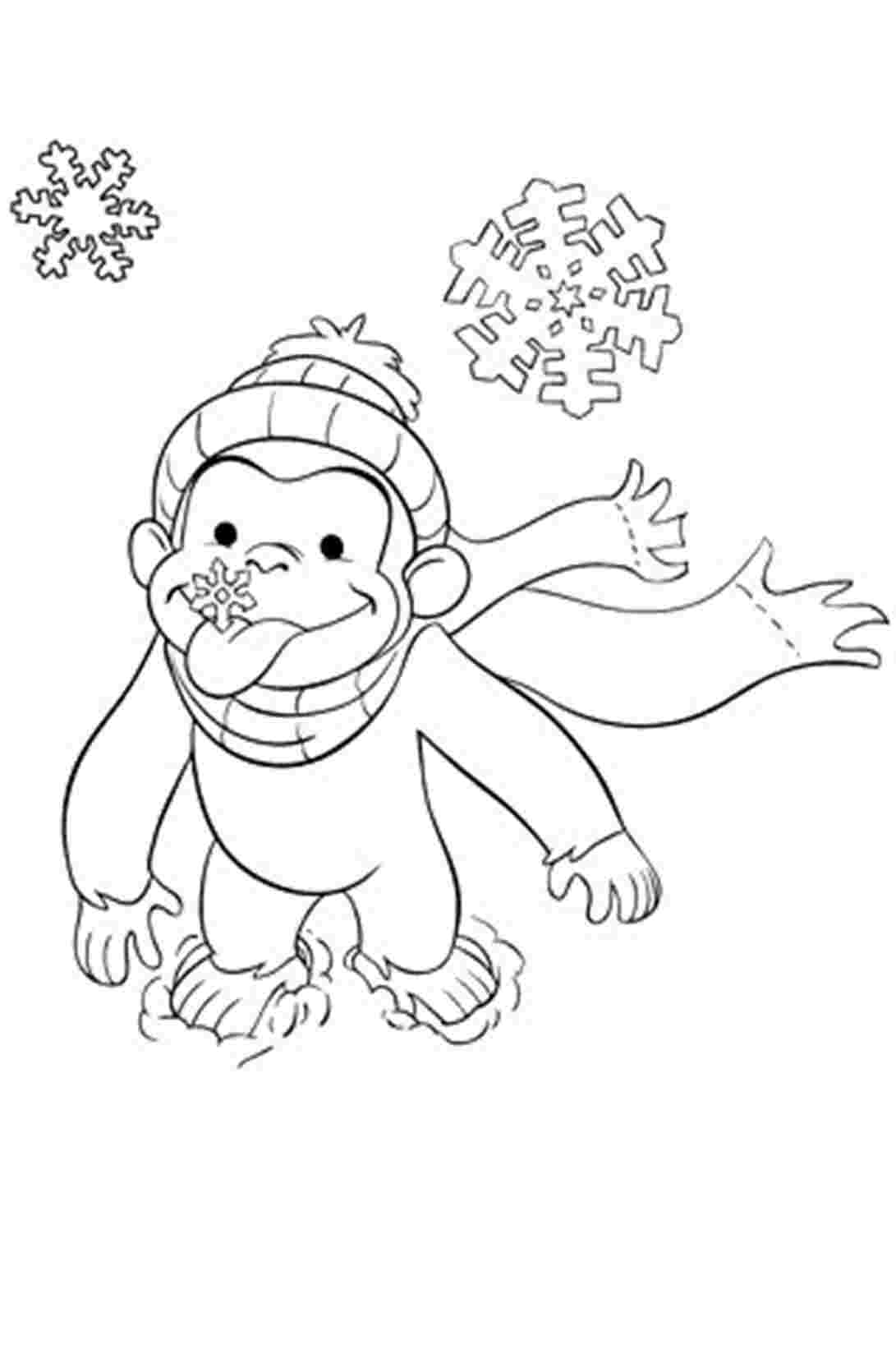 free printable curious george coloring pages curious george coloring page free curious george pages curious george printable coloring free