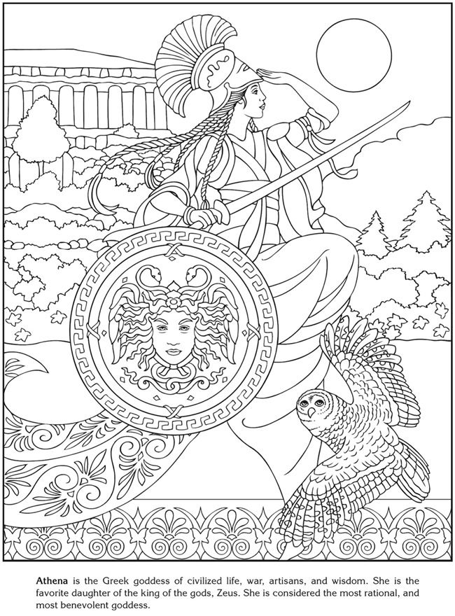 greek art coloring pages ancient greek coloring pages 12ΘΕΟΙ ΤΕΧΝΗ ΑΓΓΕΙΑ greek pages art coloring