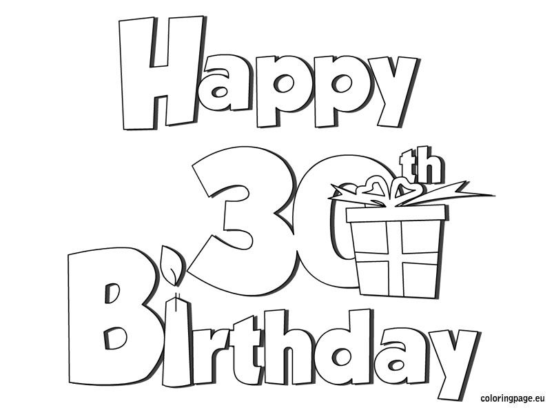 happy 30th birthday coloring pages 30th birthday cake coloring page 30th happy birthday pages coloring