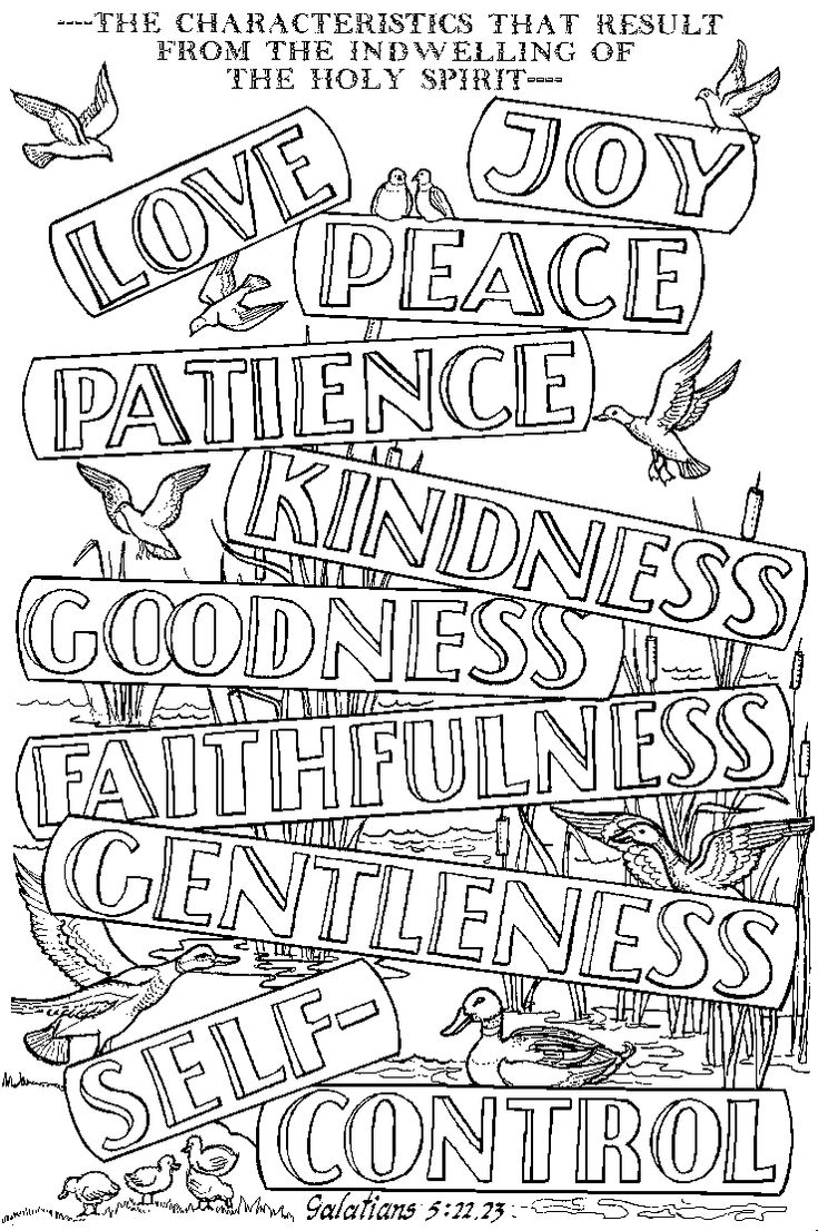 holy spirit coloring page the 3rd glorious mystery coloring page the descent of coloring page holy spirit