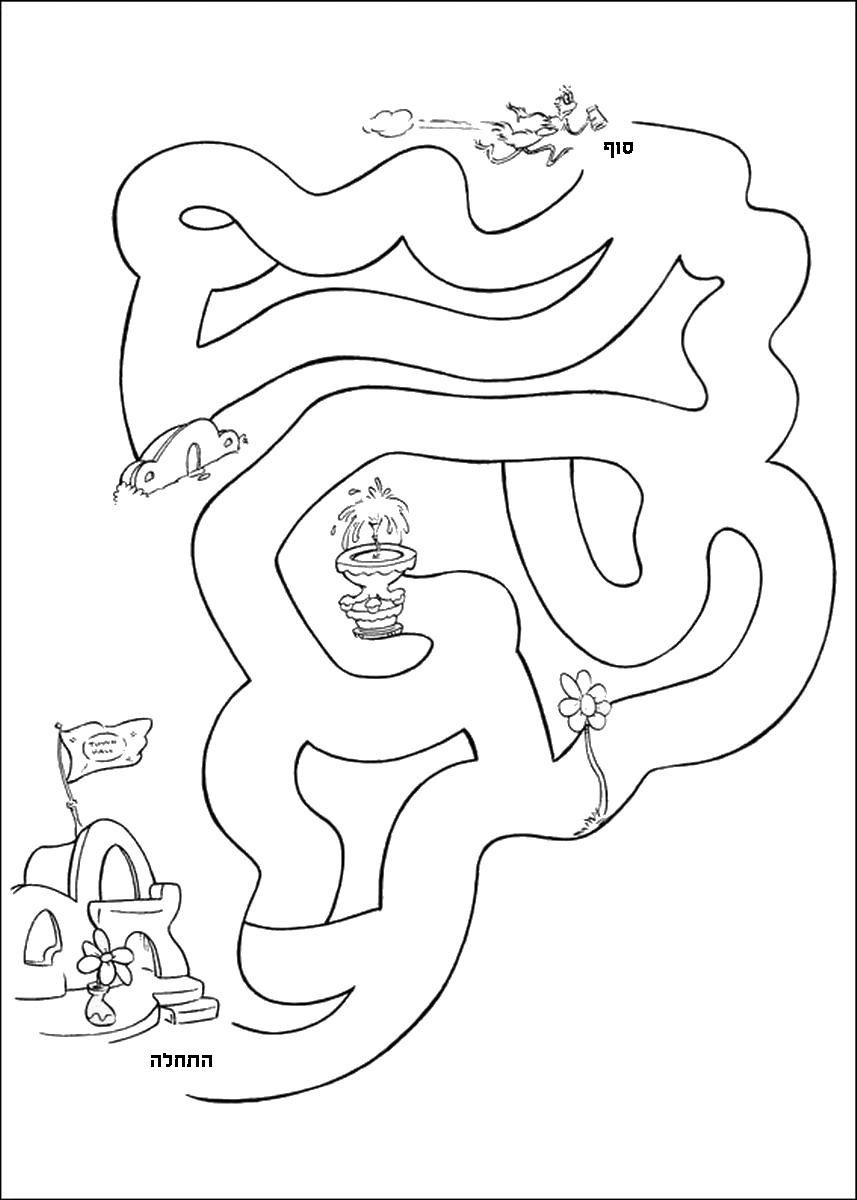 horton hears a who coloring pages horton hears a who coloring pages horton a pages who coloring hears