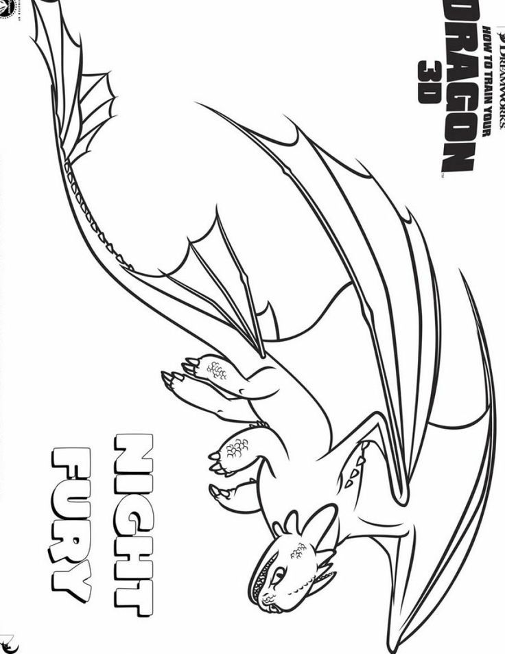 how to train your dragon coloring pages online get this how to train your dragon coloring pages printable coloring your online to how train pages dragon