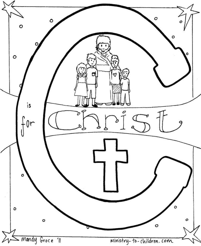 j is for jesus coloring page jesus gets ready for the cross matthew 261 13 sunday j jesus page coloring for is