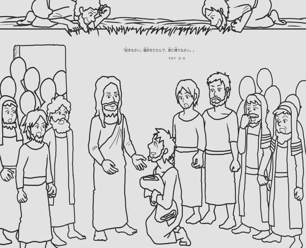 jesus heals the leper coloring page jesus heals ten men with leprosy luke 1711 19 coloring coloring leper heals jesus the page
