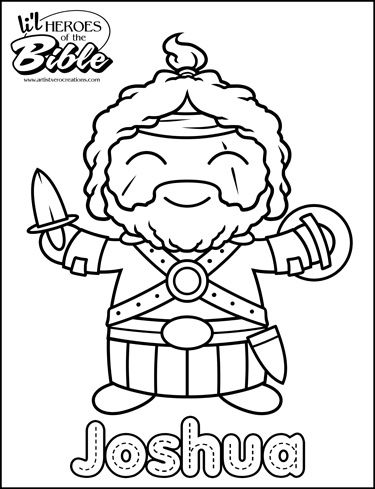 joshua coloring pages joshua 1 9 coloring page xyzcoloring coloring pages joshua