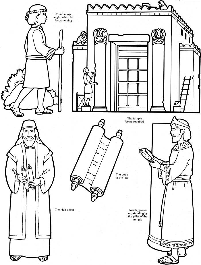 king josiah coloring page king josiah coloring page at getcoloringscom free josiah king coloring page