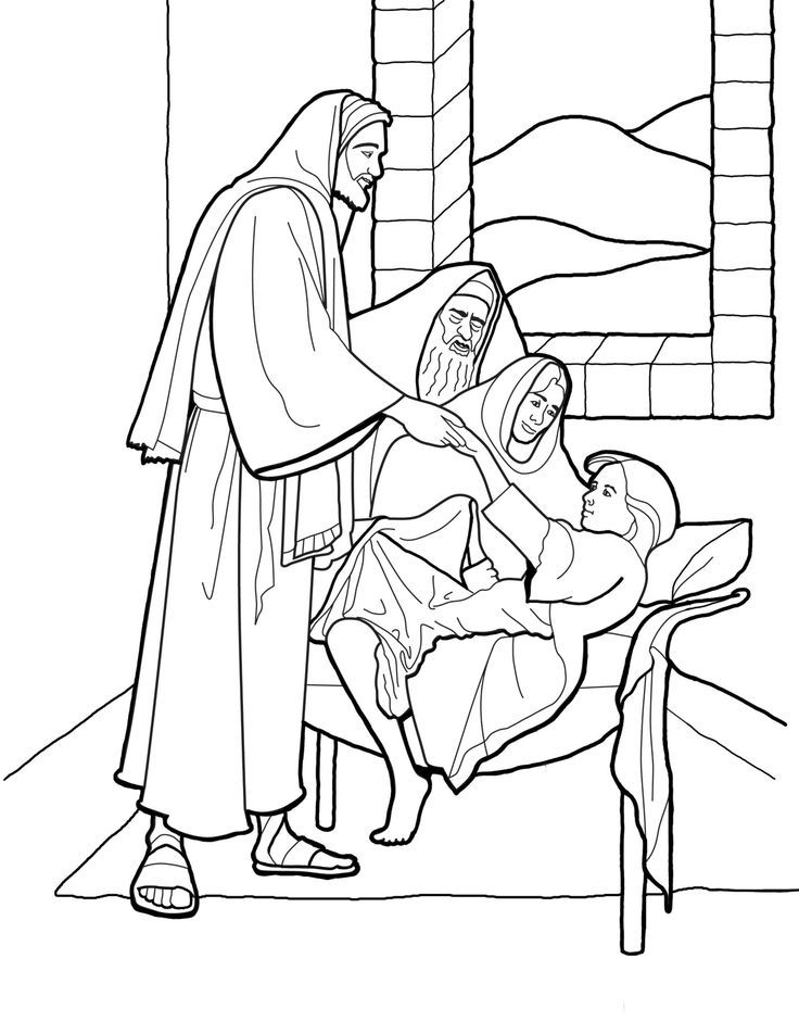 lds coloring pages pin by lds pinz on lds primary coloring pages coloring pages coloring lds