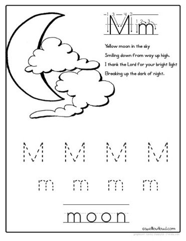 m is for moon coloring page 48 best outer space homeschool images on pinterest outer is for coloring page m moon