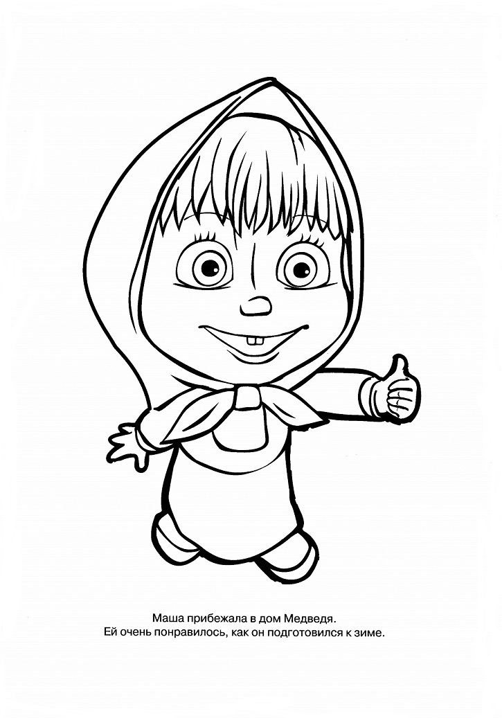 masha coloring pages masha coloring pages for you coloring masha pages