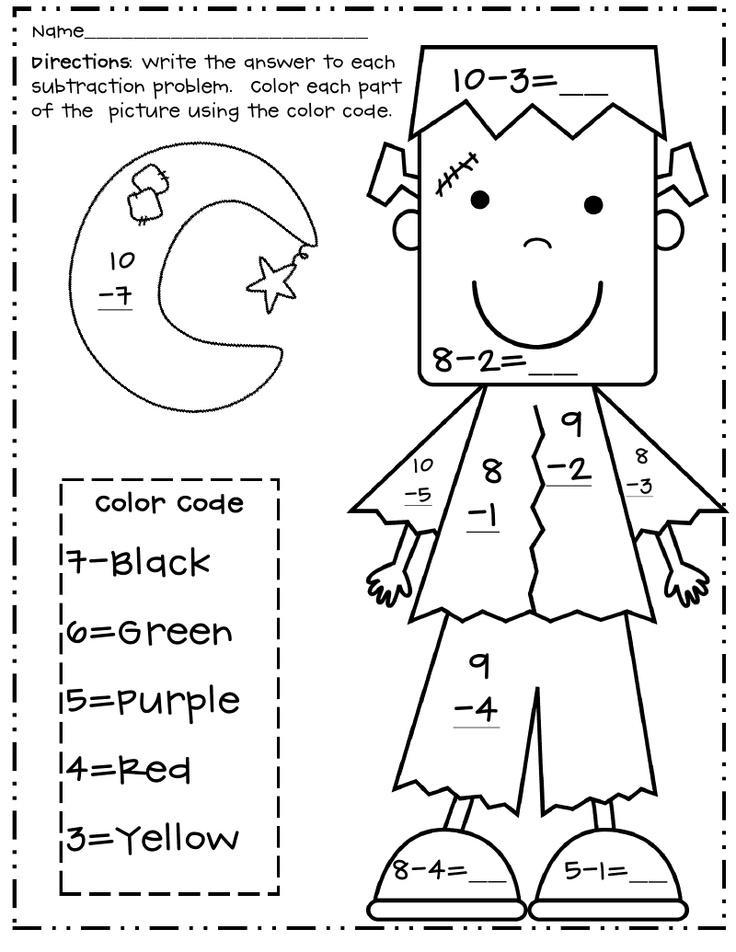 math subtraction coloring worksheets 2 digit subtraction without regrouping activities subtraction math worksheets coloring