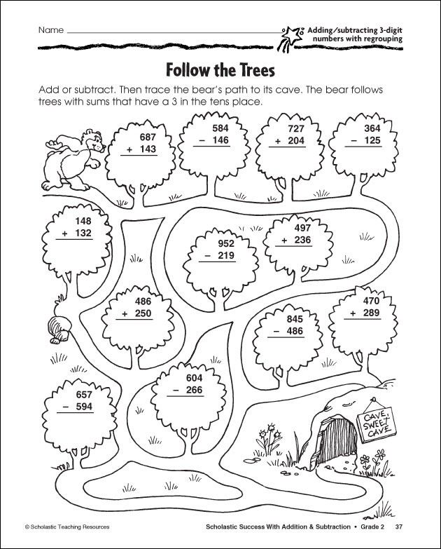math subtraction coloring worksheets addition and subtraction coloring pages coloring home math subtraction worksheets coloring