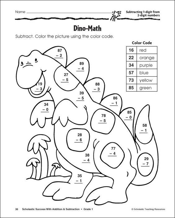 math subtraction coloring worksheets math coloring pages best coloring pages for kids math coloring subtraction worksheets