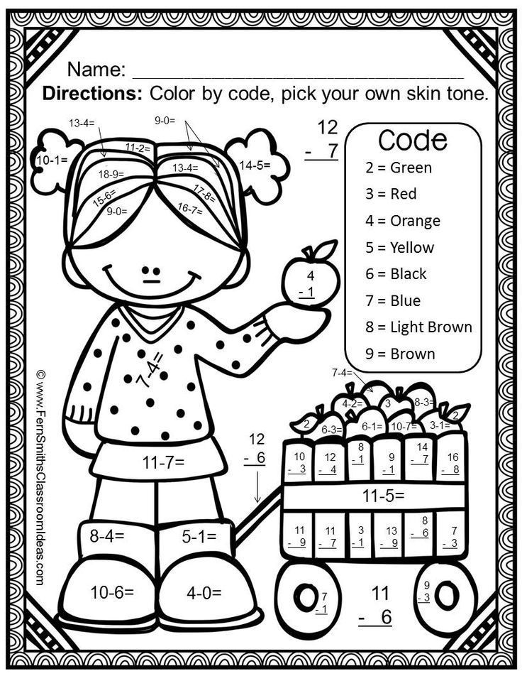 math subtraction coloring worksheets subtraction color by number and worksheet for kids subtraction worksheets math coloring