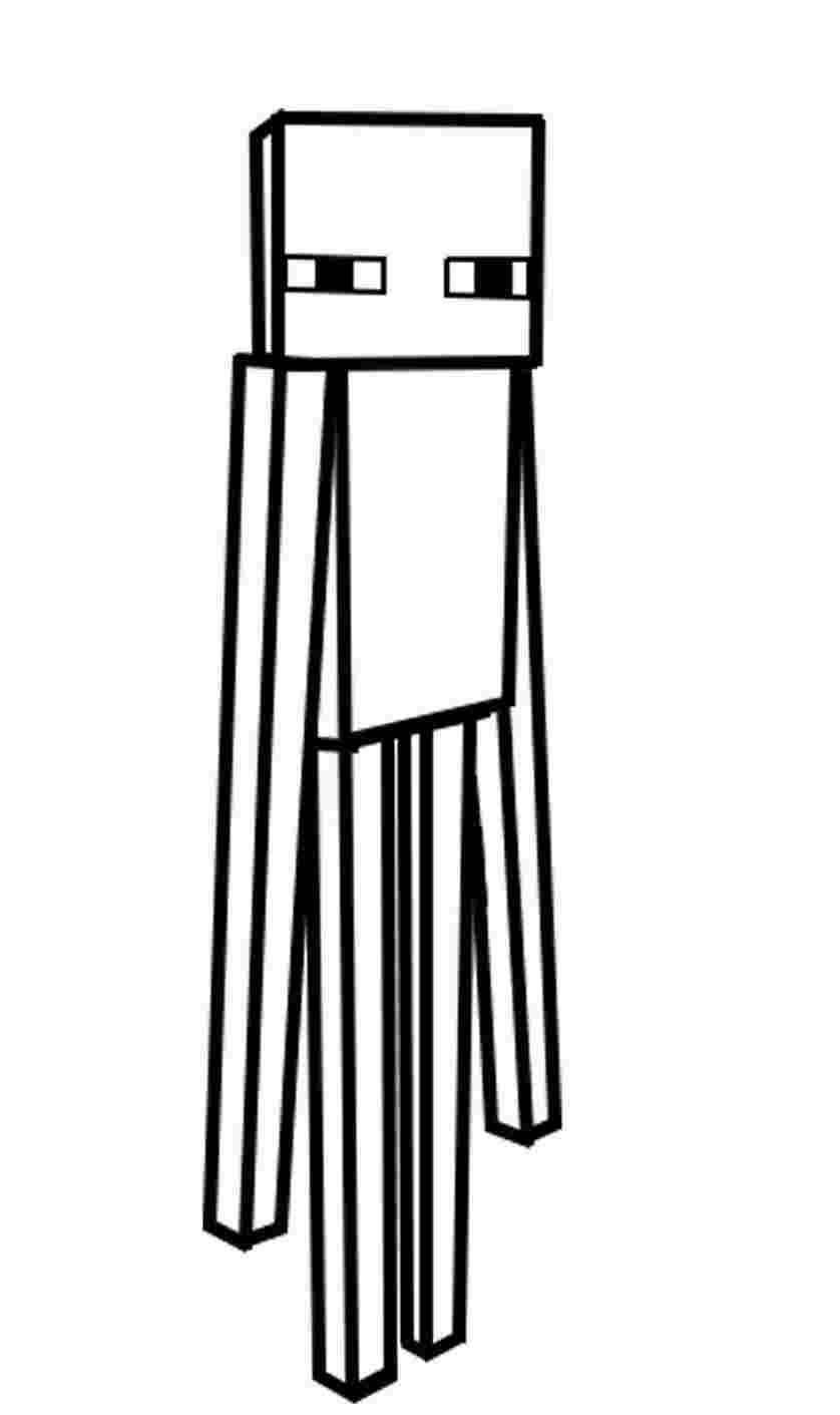 minecraft mutant enderman coloring pages minecraft coloring pages enderman at getdrawings free pages enderman minecraft coloring mutant