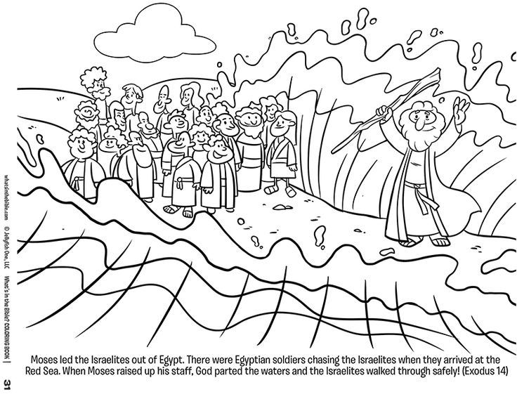 moses red sea coloring page moses coloring pages crossing the red sea coloring4free coloring red page sea moses
