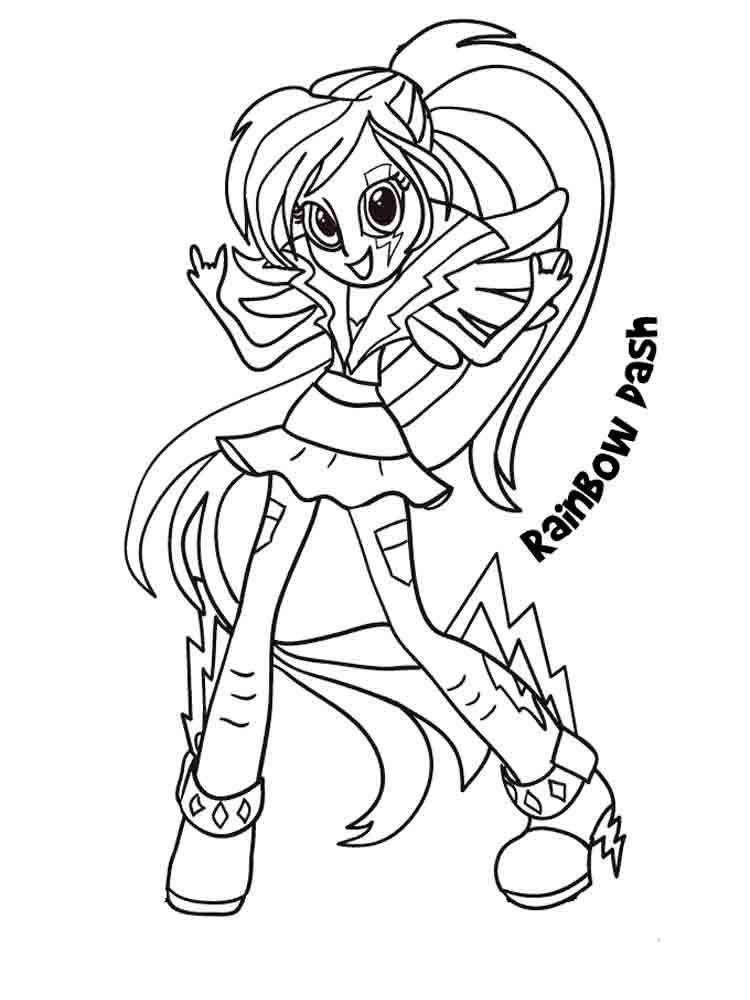 my little pony equestria girl coloring pages equestria girls coloring pages download and print equestria pages coloring pony my girl little
