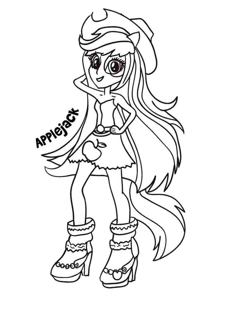 my little pony equestria girl coloring pages free equestria girls my little pony coloring pages coloring equestria little girl pony pages my