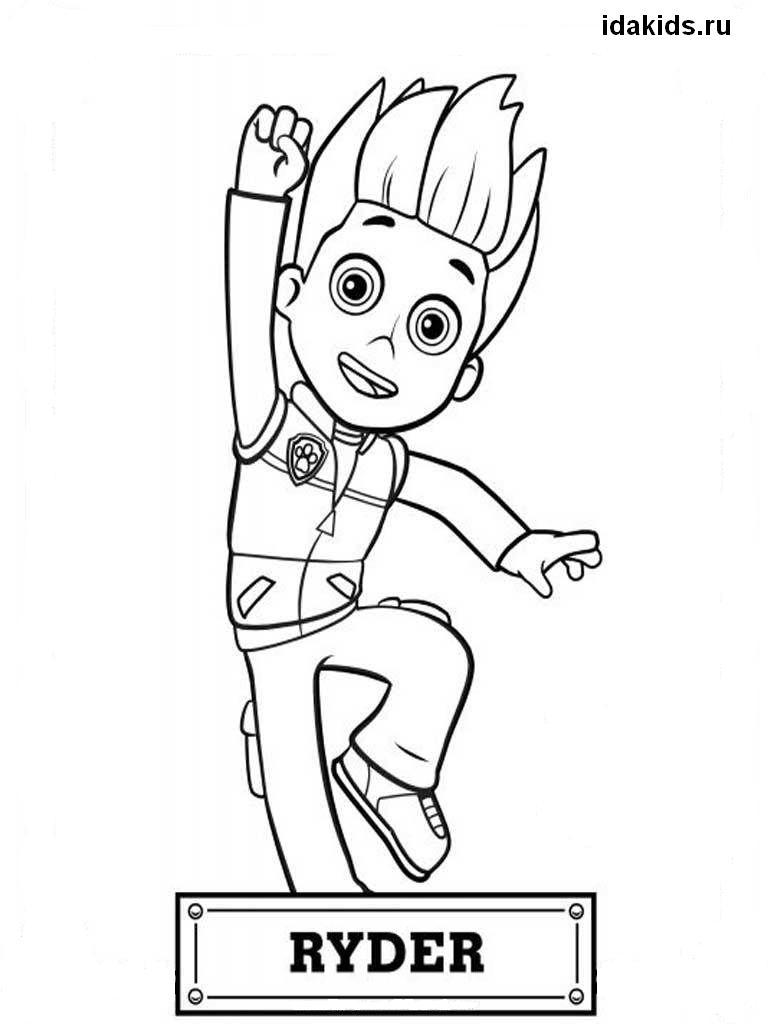 paw patrol ryder coloring ryder paw patrol coloring pages download and print ryder paw coloring patrol ryder
