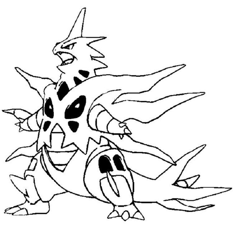 pokemon kingdra coloring pages pokemon coloring pages tyranitar from new picts category kingdra pokemon pages coloring
