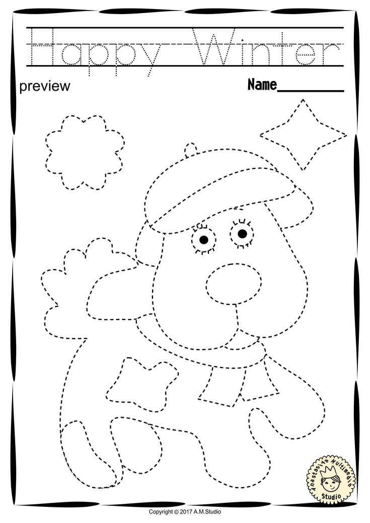 preschool coloring pages pdf alphabet coloring book printable pdf free kindergarten coloring preschool pdf pages