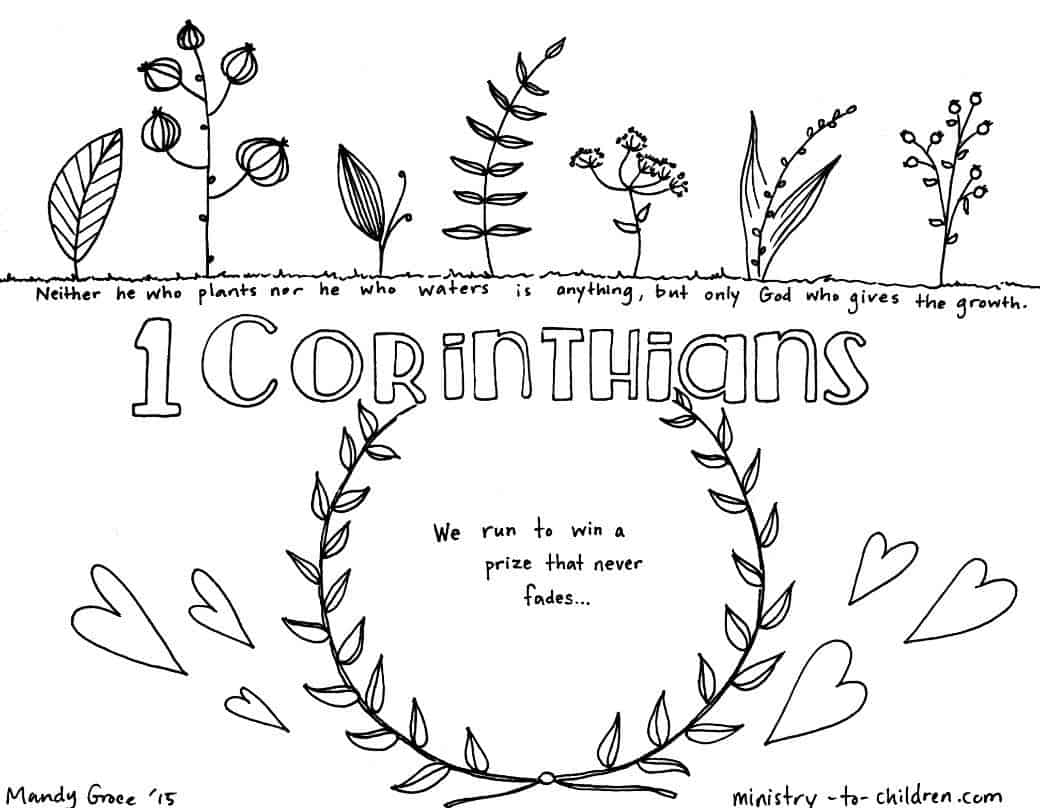 printable 1 corinthians 12 coloring pages coloring pages for kids by mr adron corinthians coloring printable 12 pages 1