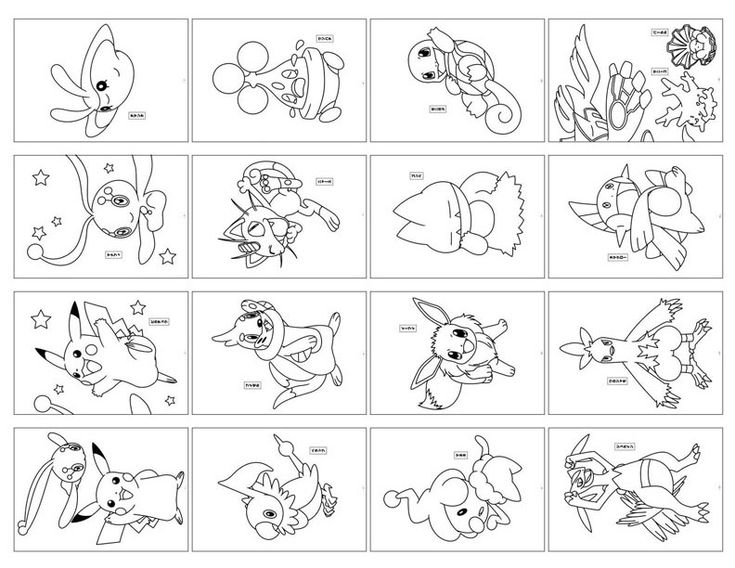 printable coloring pokemon cards coloring page pokemon coloring pages 377 pokemon coloring cards printable