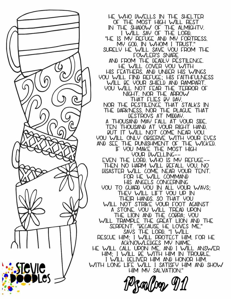 psalm 98 coloring page printable verse to color words coloring book bible psalm page coloring 98