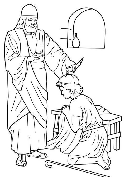 samuel anoints david king coloring page 32 samuel anoints david coloring page coloring pages page samuel david coloring king anoints
