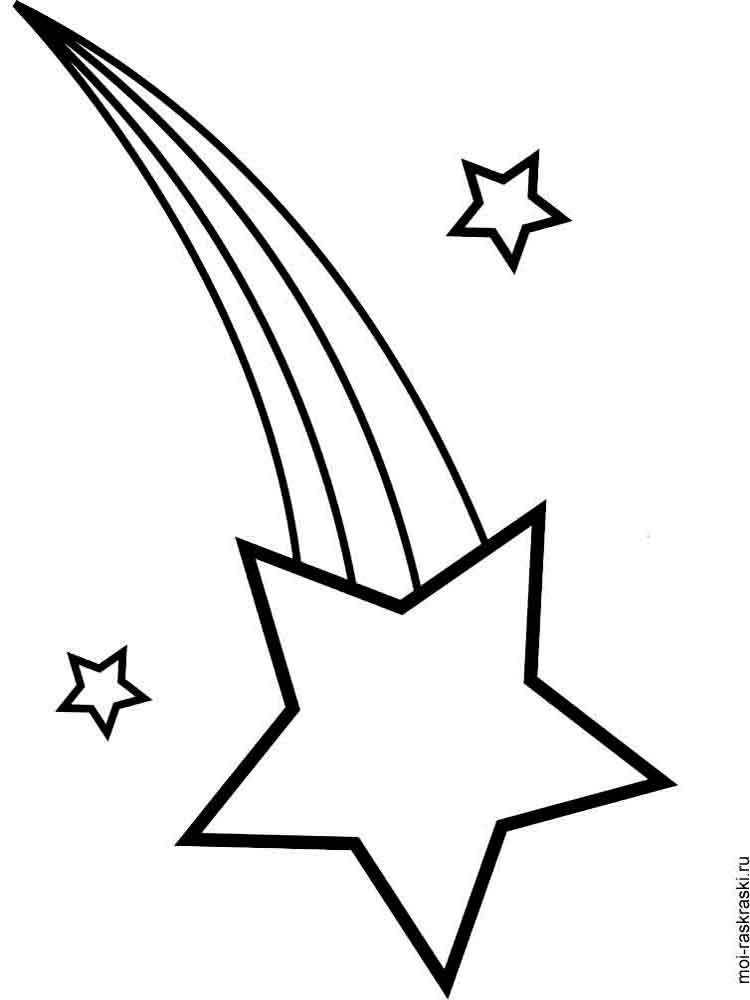 stars coloring page star coloring pages for childrens printable for free coloring stars page 1 1