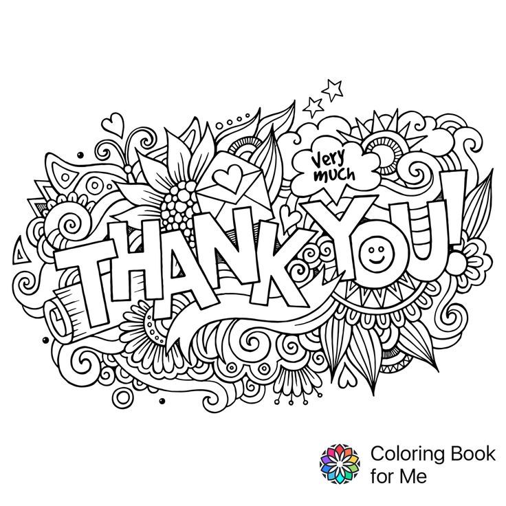thank you coloring sheets thank you color clipart 20 free cliparts download images you coloring thank sheets