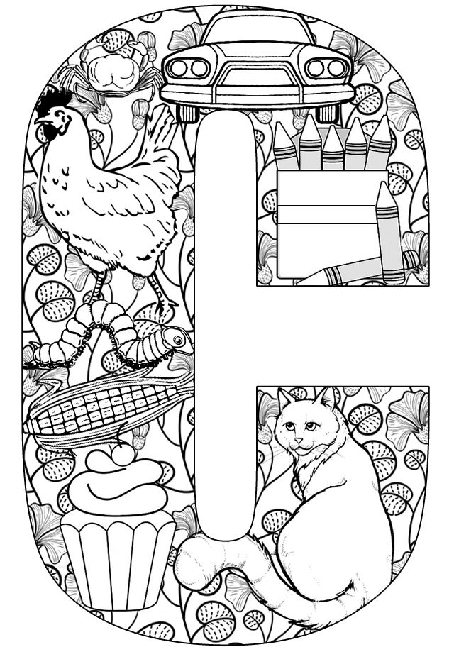things to color for teenagers 20 awesome things to color fun for kids it39s always autumn for color teenagers to things