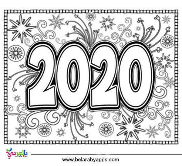 vbs coloring pages 2020 top 10 new year 2020 coloring pages free printable vbs coloring pages 2020