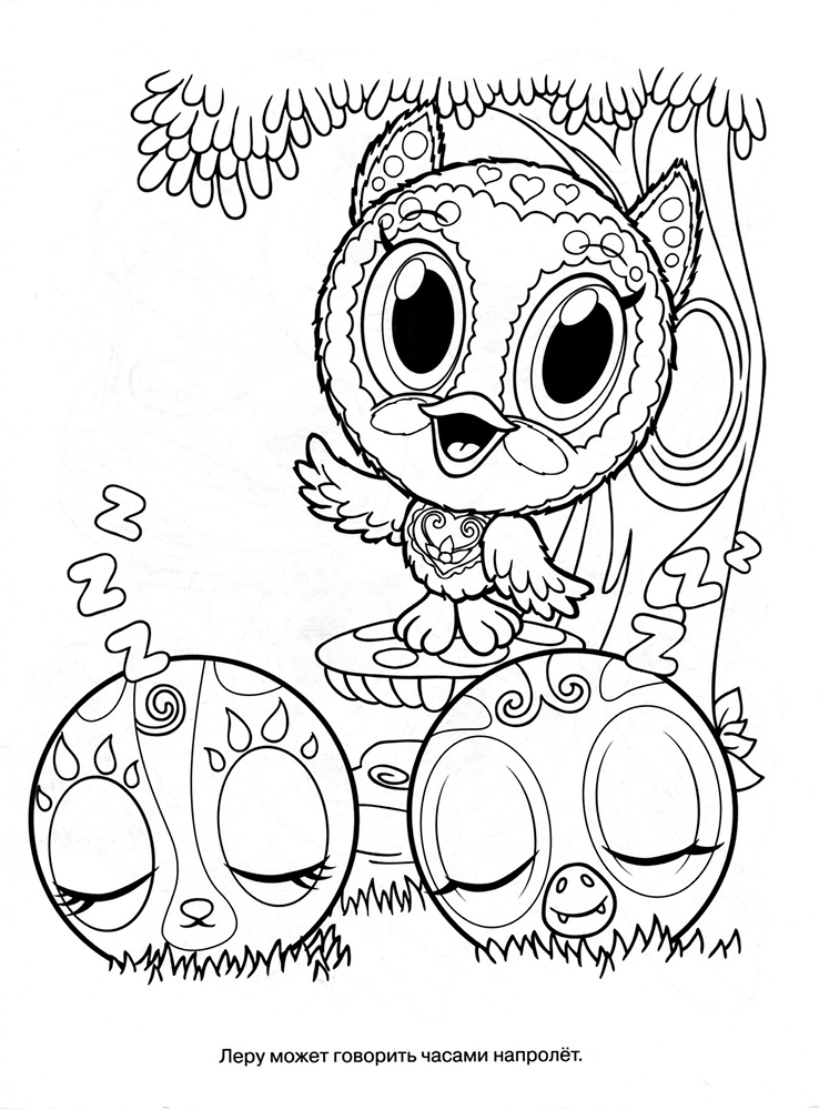 zoobles coloring pages zoobles coloring pages coloring pages to download and print zoobles pages coloring