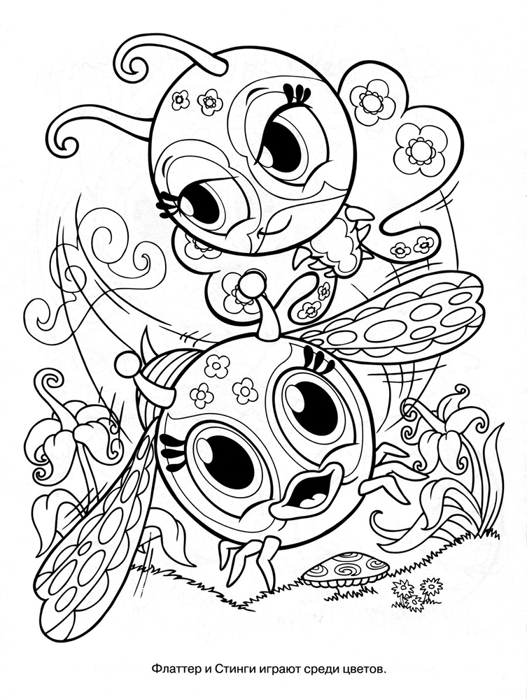 zoobles coloring pages zoobles coloring pages to download and print for free coloring zoobles pages 1 1