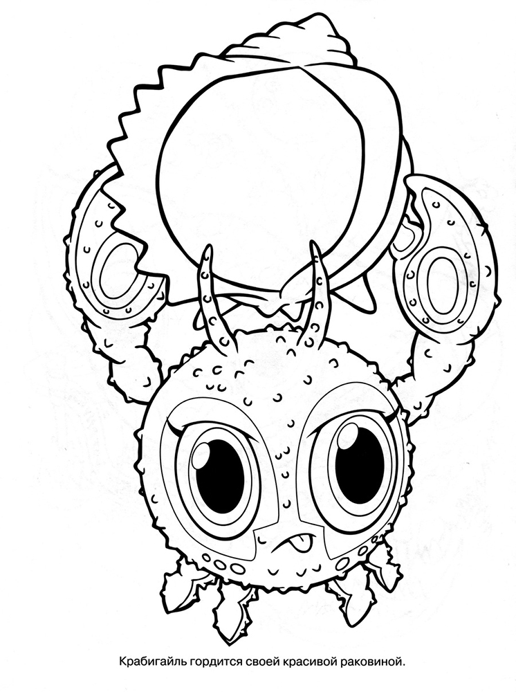 zoobles coloring pages zoobles coloring pages to download and print for free pages coloring zoobles 1 1