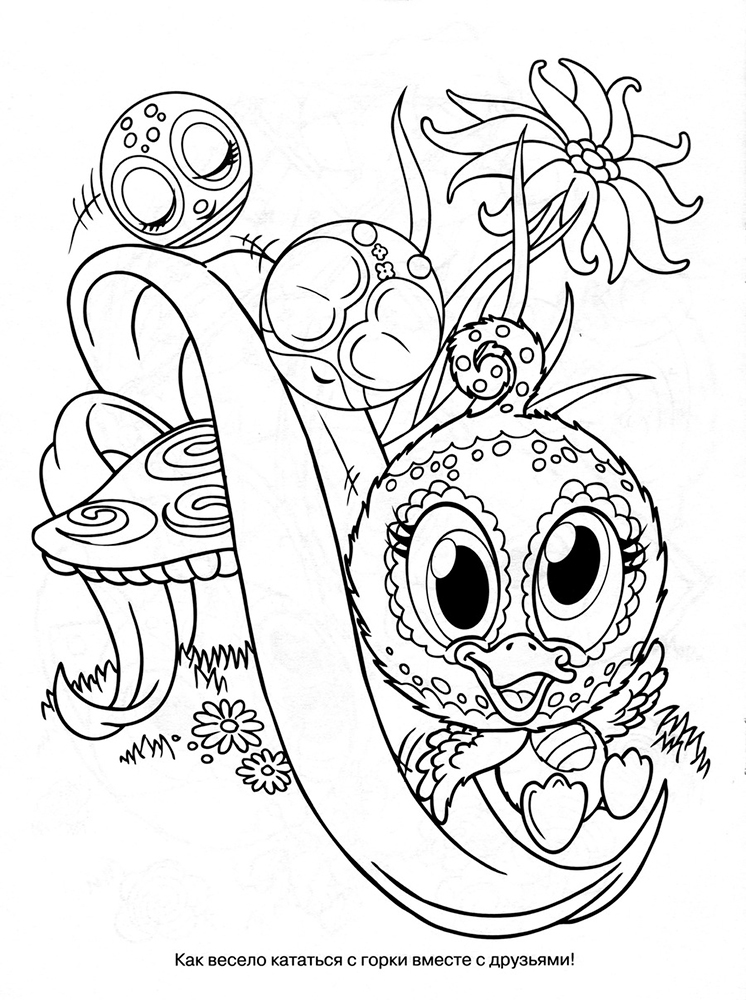 zoobles coloring pages zoobles coloring pages to download and print for free pages coloring zoobles 1 3