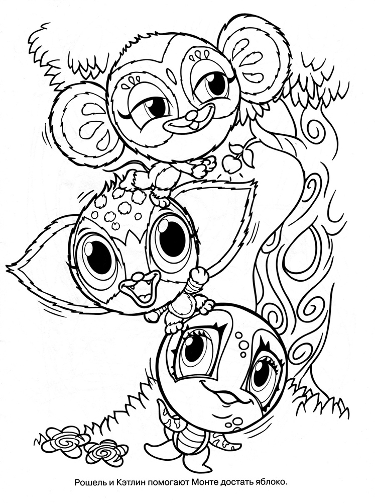 zoobles coloring pages zoobles coloring pages to print and color coloring zoobles pages