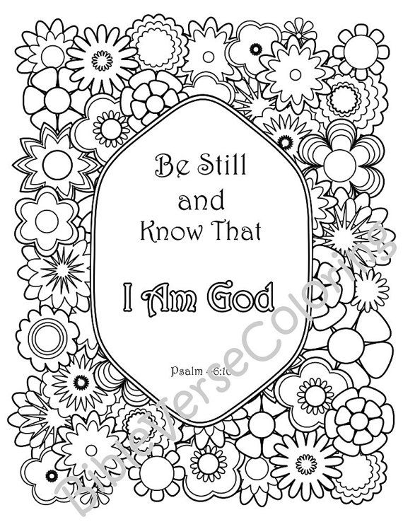bible verse christian coloring pages 11 bible verses to teach kids with printables to color bible pages christian coloring verse