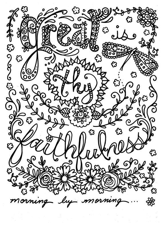 bible verse christian coloring pages encouraging words and bible verse coloring pages set of 5 christian coloring bible verse pages