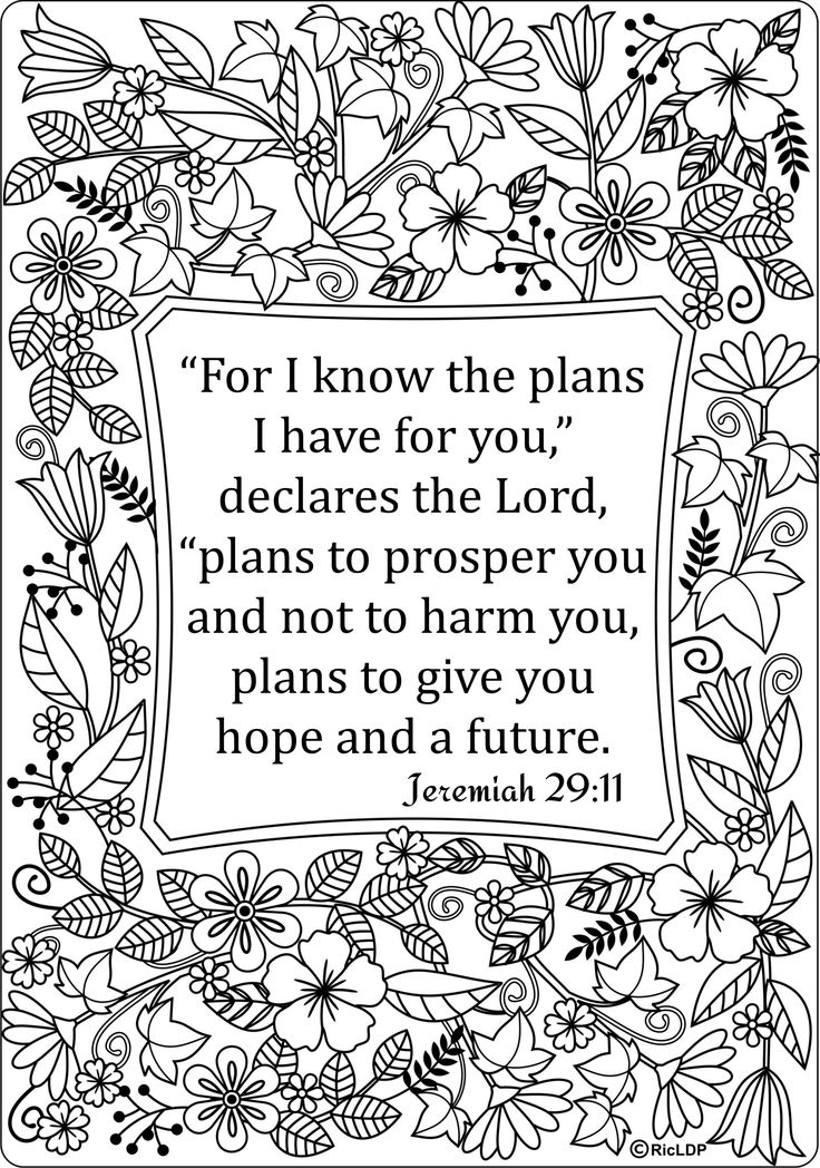 bible verse christian coloring pages pin on coloring pages verse pages bible coloring christian