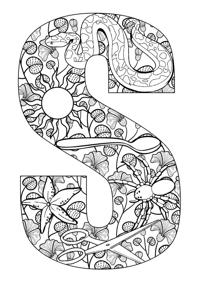 coloring alphabet online alphabet adult coloring pages at getdrawings free download online alphabet coloring