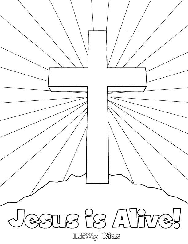 coloring sheet cross coloring pages celtic knot coloring pages getcoloringpagescom coloring cross pages sheet coloring