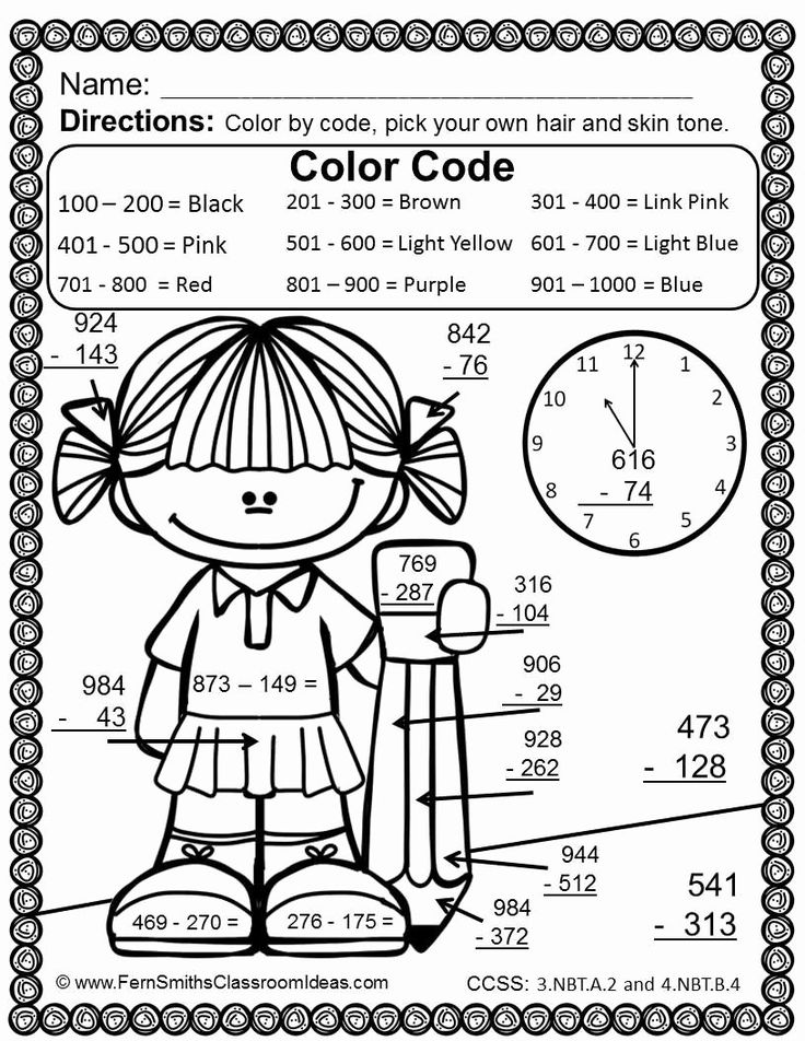 coloring sheets 3rd grade 3rd grade coloring pages lovely subtraction multi digit 3rd coloring grade sheets