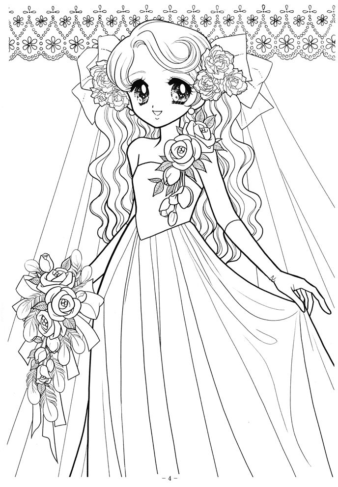 cute kawaii princess coloring pages coloriage princesse kawaii a imprimer teenzstore pages coloring princess cute kawaii