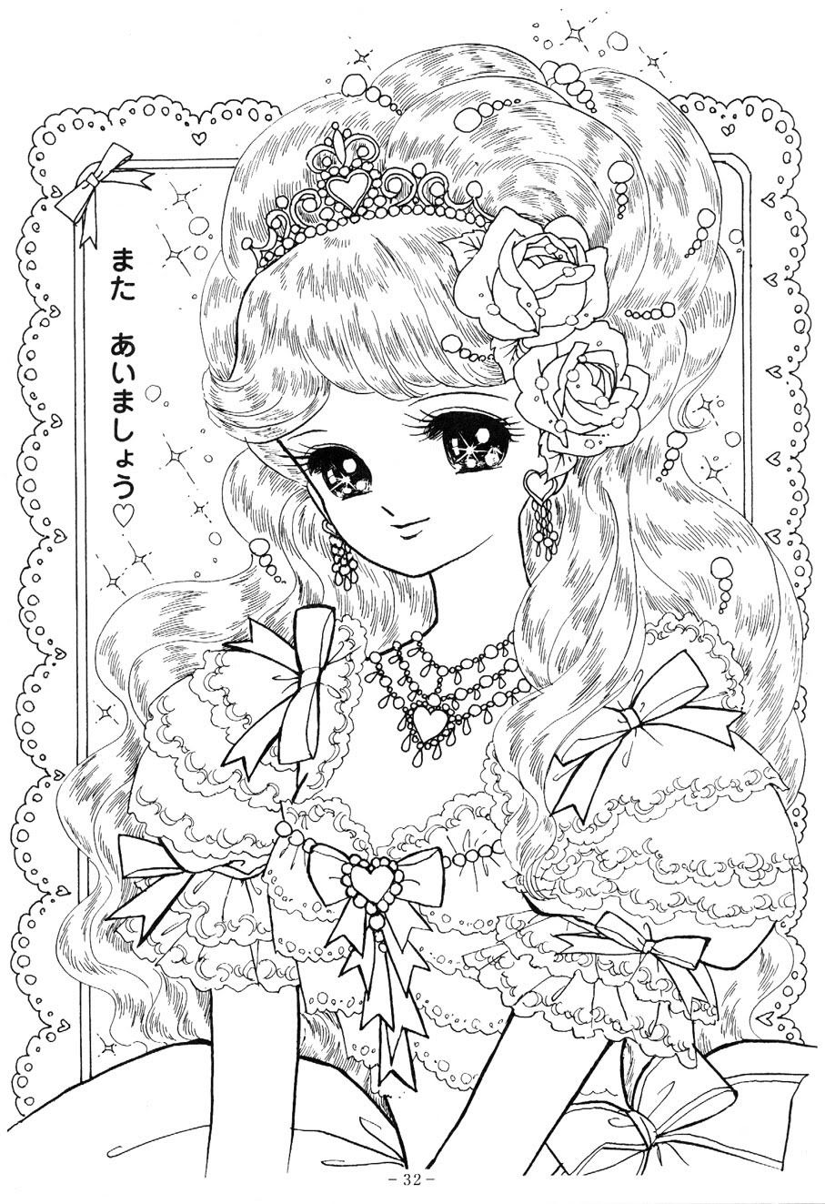 cute kawaii princess coloring pages cute kawaii disney princess coloring pages animationsa2z princess kawaii pages coloring cute