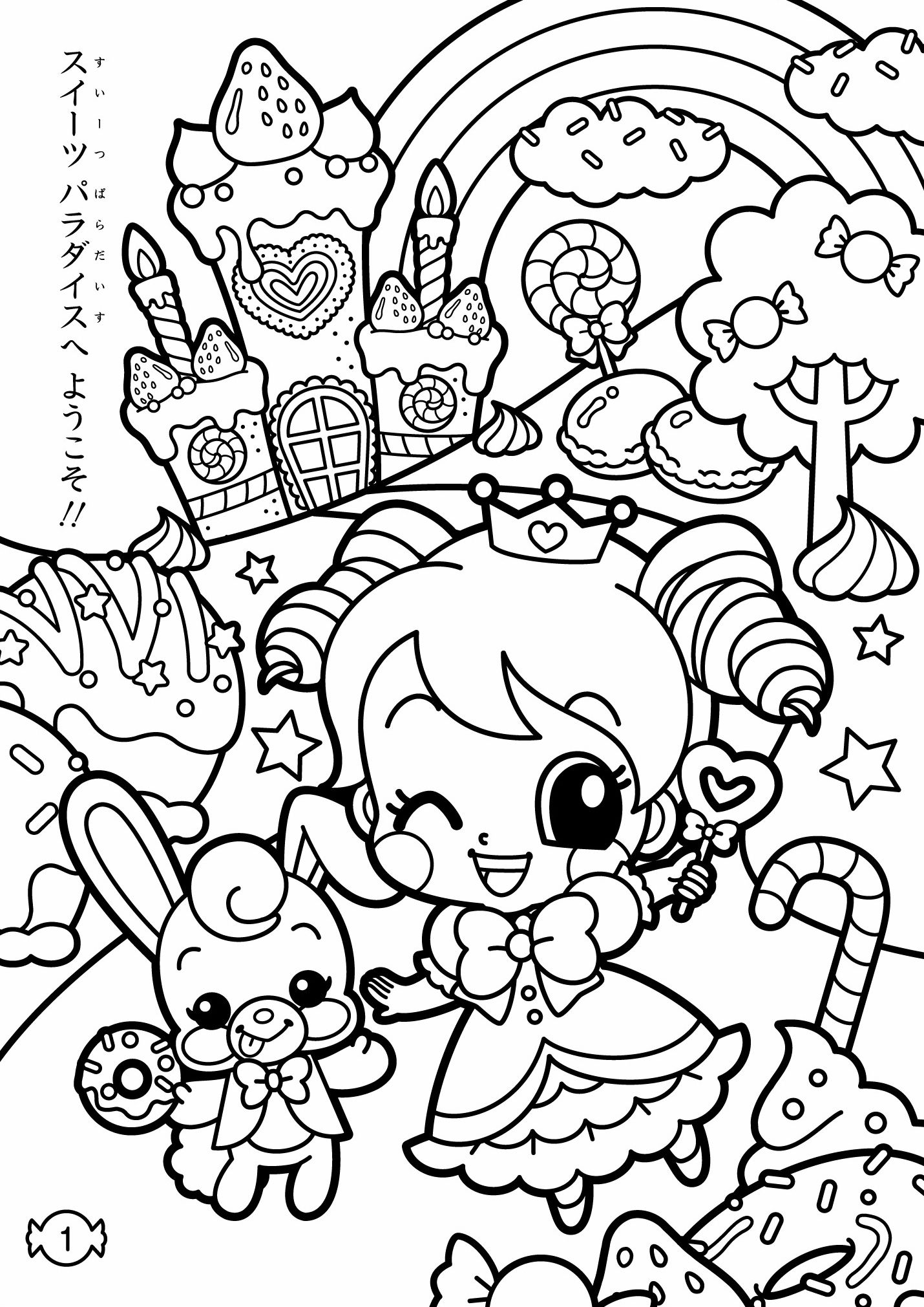 cute kawaii princess coloring pages fanart free chibi colouring pages yampuff39s stuff kawaii coloring cute princess pages