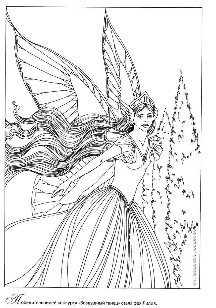 fairy horse coloring pages unicorn fairy tales coloring pages printable art sheets pages fairy horse coloring
