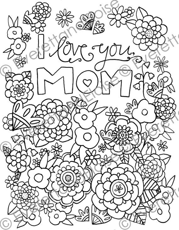 i love my mommy coloring pages i love you mom coloring pages coloring home i pages my coloring mommy love